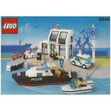 Precut Replica Sticker for Lego Set 6540 - Pier Police (1991)_